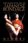 The seductive art of japanese bondage, a lovely big book